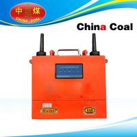 Cheap Mine intrinsically safe card reading station for sale