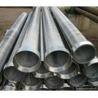 Cheap China online shopping Johnson v wedge wire stainless steel water well pipe screen for sale