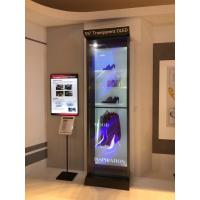 Cheap Seamless OLED Computer Screen , Floor Stand OLED Touch Screen Monitor for sale
