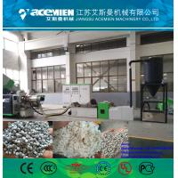 Cheap PP/PE/LDPE/LLDPE/PS/ABS waste plastic single stage pelletizing machine/HIgh quality waste plastic recycling / pelletizin for sale