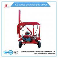 YZ 260 best selling Guality Assurance Hydraulic Metal Guardrail Installing Machine