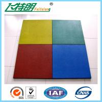 Cheap Childrens Safety Protecting Rubber Mat For Playground of 500x500x25 cm wholesale