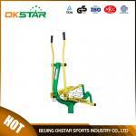 Cheap outdoor gym equipment steel based zinc powder coating Elliptical Trainer-OK-T07C for sale