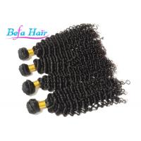 Cheap Grade 7A Cambodian Human Hair Kinky Curly Hair Weaves With Full Cuticles Intact​ for sale