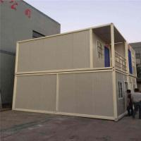 Cheap energy saving sandwich panels container house for coffee kiosk for sale