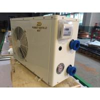 Buy cheap 3KW Jacuzzi Spa Swimming Pool Heat Pump With for EU Residential Pools from wholesalers