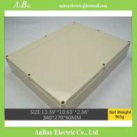Cheap waterproof junction box housing 340*270*60mm plastic case for distribution box for sale