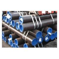 Cheap Seamless Pipe FBE Steel Pipe wholesale