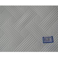 China PVC gypsum   Mineral Wool Acoustic Board  Calcium Silicate Board  Non-Asbestos Cement Board  Glass Magnesium Board on sale