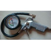 Cheap Tyre Inflating Gun  (TG-5A) for sale