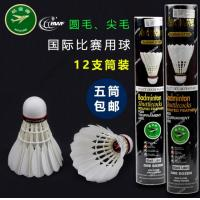 Buy cheap 50 tubes EG1130 Bulk discount ON SALE cheap price original quality from wholesalers