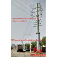 Buy cheap 220KV transmission line umbrella type double circuit 60°angle thin wall concrete from wholesalers