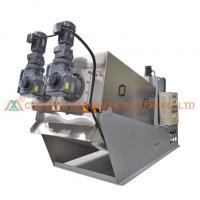 Cheap DN 250x2 Screw Sludge Dewatering Machine For Palm Oil Wastewater Treatment for sale