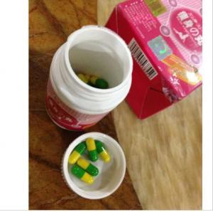 Cheap Japan Hokkaido Pill for Weight Reduction Extra Strength Nature Japan Hokkaido Weight Loss Pills, Slimming Capsule for sale