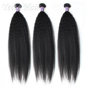 Cheap Natural Black Grade 7A Cambodian Virgin Hair No Fiber No Matting for sale