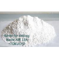 Cheap Weighting Material Barite API 13A Powder For Oil Drilling Fluids for sale