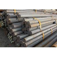Cheap china's leading suppler AISI 4140 Alloy Steel Bar for sale