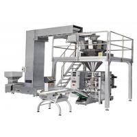 Buy cheap FFS Automatic Packaging Solutions Power / Granule Bag Filling Machine High from wholesalers