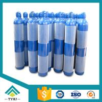 Cheap CE, DOT, ISO, GB High Quality Industrial &Medical Oxygen Gas Cylinder for sale