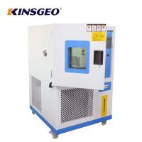 China 86 ~ 106Kpa SUS # 304 Stainless Steel High And Low Temperature Test Chamber With Air Cooled Condenser on sale