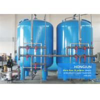 Automatic Backwash Water Filters , Backwash Sand Filter 10mm Thickness