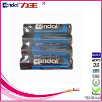 Cheap high quality 7# alkaline battery cheap products of 1200mah 1.5v aaa am4 lr03 alkaline for sale