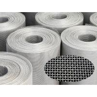 Cheap Superior Quality Multilayer Sintered stainless steel woven Mesh for sale