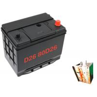 Cheap High Precision Car Battery Mold , Car Battery Shell Injection Molding Mold Making for sale
