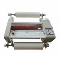 Cheap QLFM-450 Single Double Side Small Type Economical Laminating Machine for sale
