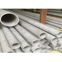 Duplex Stainless Steel Tube Pipe Diameter 3.0-500mm UNS S32750 Free Sample