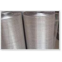 Cheap AISI304 AISI316 Stainless Steel Wire Mesh Welded Mesh Sheets for sale