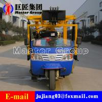Cheap XYC-200A Tricycle Hydraulic Rotary Drilling Rig portable water well drilling rig for sale for sale