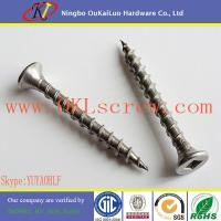 Cheap Stainless Steel Square Drive Bugle Head Drywall Screws for sale