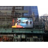 Cheap P6 HD SMD2727 Outdoor Video Display Boards Advertising Scrolling Front Access for sale