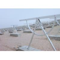 Buy cheap Adjustable Tilt Solar Panel Rail Mounting System , PV Solar Mounting Systems from wholesalers