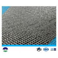 Cheap 105/84kN/m PP Monofilament Woven Reinforcement Geotextile Fabric For Geotube wholesale