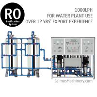 Cheap 1TPH RO System for Water Plant Commercial Reverse Osmosis Filtration System for sale