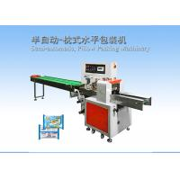 Cheap Semi Automatic Baby Nipple Packing Machine stainless steel 304 flow packaging machine for sale