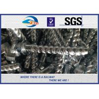 Buy cheap GB standard Hot-Dip Galvanized Spiral Spikes with 35# Steel for railroad fastening from wholesalers