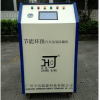 Cheap Automobile Engine Carbon cleaning machine for Car, HQ-3000-1 for sale
