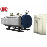Cheap Food Processing Use Electric Steam Boiler , Industrial Fire Tube Steam Boiler for sale