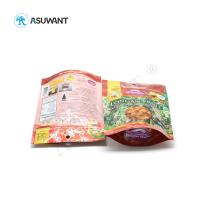 Cheap Reclosable Food Packaging Bags Plastic Zipper Sealed Laminated Layer Material for sale