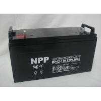Cheap Gel Battery 12v 120ah for sale