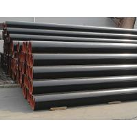 Cheap Black Painted 12 SCH80 API Steel Pipe , SMLS Seamless Carbon Steel Line Pipe for sale
