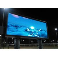 China HD Outdoor SMD LED Display 6800 Nits Brightness Wide Viewing Angle With Two Pillar Type on sale