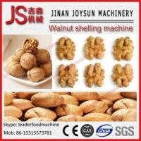 Cheap Low Breakage Peanut Shelling Machine For Seed commercial pecan shelling machine peanut crusher machine for sale