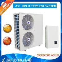 Cheap Anti Freeze Air To Water EVI Split System Heat Pump Noiseless 220V / 380V 50Hz for sale