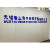 Wuxi Rae Speedy International Trading Co.,Ltd