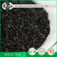 Cheap Iodine 1000mg/G Coal Based Granular Activated Carbon For Solvent Recovery for sale