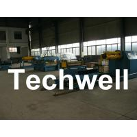 Cheap 30KW Electric Control System 0.2 - 2.0mm Thickness Simple Slitting Cutting Line for sale